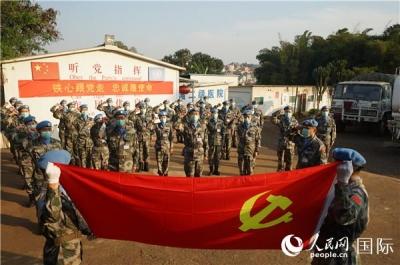 """刚果(金)维和医疗队:开展""""五个一""""活动迎接党的生日"""