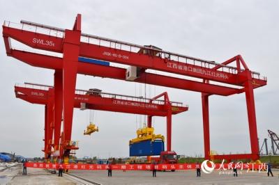 江西建设规模最大 标准最高集装箱码头交工验收