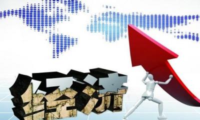 江西省经济运行加快向常态化复苏 5月份规上工业增加值同比增长4.7%