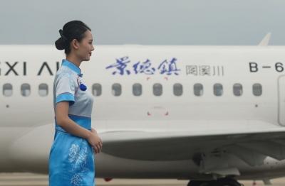 """国产支线飞机ARJ21""""景德镇""""号落户江西航空"""