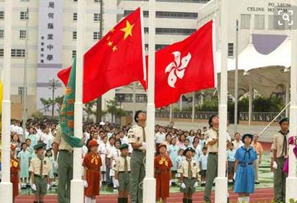 香港特区政府教育局:所有中小学须教导学生奏唱国歌的礼仪