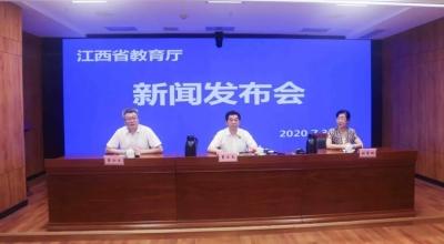 权威发布!省教育厅等五部门联合发布江西省2020年高考期间考生应注意事项
