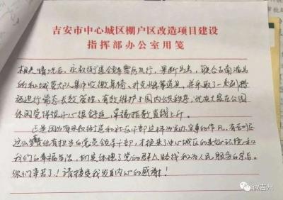 江西吉安吉州区:新时代文明实践走进群众心间
