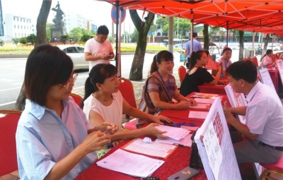 县域新闻 江西浮梁举办民营企业专场招聘会
