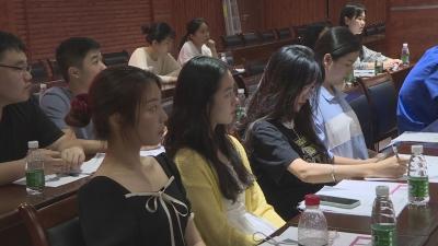 建党99周年 助力青年就业公考培训公益课堂开讲