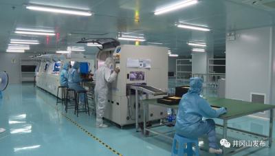 井冈山市电子信息产业园建设进展顺利