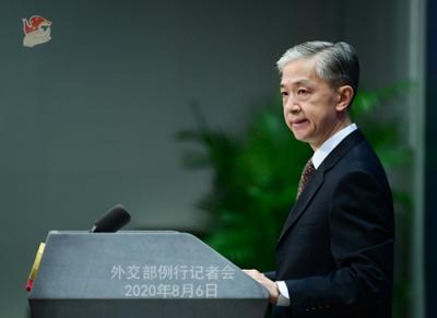 外交部:中美关系要健康发展 关键是坚持相互尊重