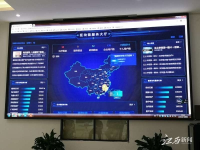 全球区块链创新发展大会将在江西赣州举行