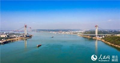 """湖北""""重""""振——重大项目重点工程荆楚行 宜都长江大桥建设跑出加速度"""