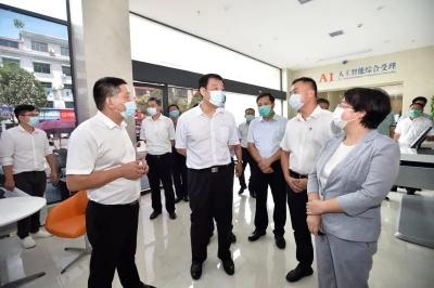 刘奇书记在萍乡市调研