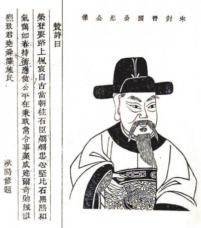 """宋朝第一能臣陈恕系""""江西老表"""""""