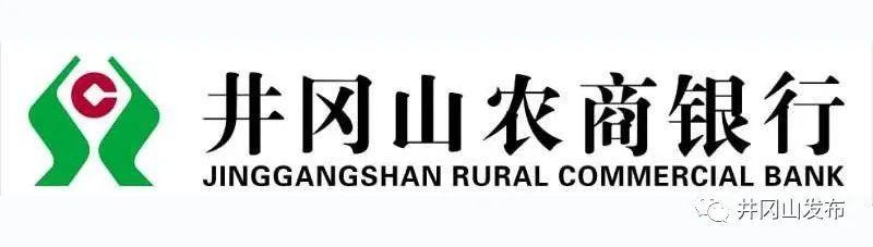 井冈山市下茅坪水库暨中心城区主要供水点项目开工
