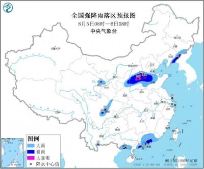 暴雨黄色预警:陕晋冀豫等地局地有大暴雨