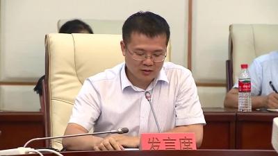 创建全国文明城市中国农业银行表态发言