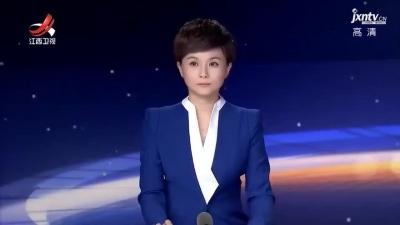 战疫情抗洪灾夺丰收!2020中国农民丰收节江西活动在这里启动.mp4