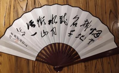 江西九江:传承传统文化,把剪纸、灯谜、楹联融进一把折扇