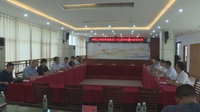 井冈山市与中国金融博物馆签订合作协议