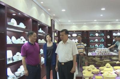 刘洪调研工业和开放型经济发展工作