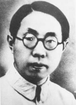 江西抗战故事|姚名达:抗战捐躯教授第一人