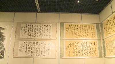 庆祝中华人民共和国成立71周年高炎生毛体字书法展暨刘勇山水画展在山举行