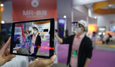 参考消息特稿|2020世界VR产业大会侧记:VR之光照亮新经济未来