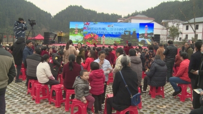柏露乡举办第三届乡村旅游文化节