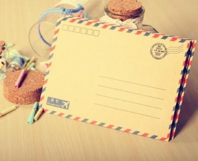 致井冈山籍在外务工人员的一封信