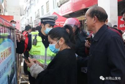 """市公安局交警大队开展""""平安春运交警同行""""主题集中宣传活动"""