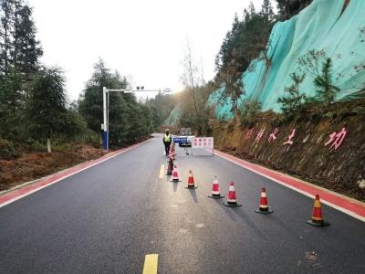 【路况提示】井冈山部分道路路面结冰,行车请注意安全!