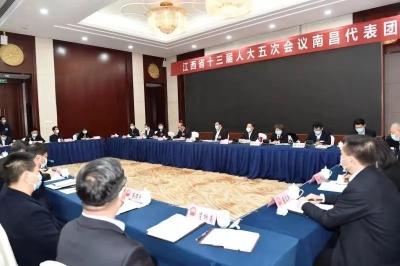 2021江西两会 | 刘奇书记参加南昌代表团审议,要求提升南昌对全省发展的辐射力带动力集聚力