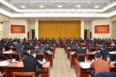 刘奇书记主持召开全省2020年度基层党建工作述职评议会议