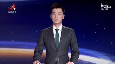 刘奇主持召开省委退役军人事务工作领导小组全体会议