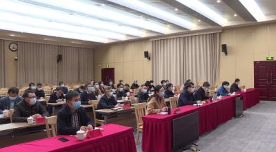 井冈山组织收听收看全省党史学习教育动员视频会