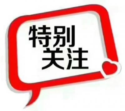井冈山年轻干部综合素质能力测试 面试成绩、合成总成绩及入闱人员公告