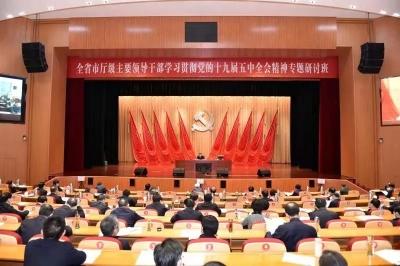 全省市厅级主要领导干部研讨班上,刘奇书记对扎实开展党史学习教育提出要求