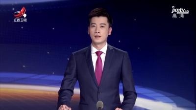 刘奇主持召开省委财经委会议