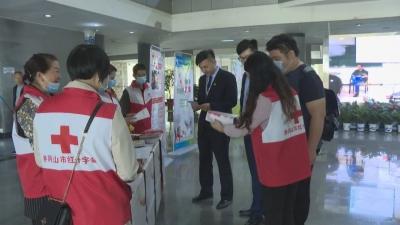 """网络中国节·清明   市红十字会开展2021年""""生命的乐章""""清明追思主题活动"""