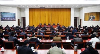 省委召开全省政法队伍教育整顿动员部署会议