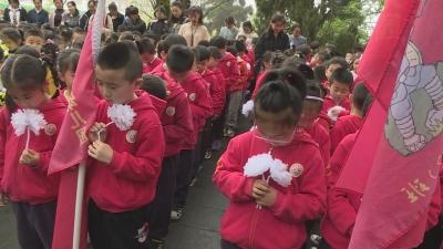 网络中国节·清明 | 井冈山市幼儿园开展清明祭奠活动