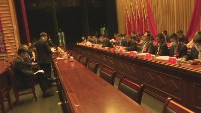 市四届人大七次会议主席团第一次会议召开