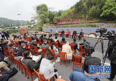 国新办在井冈山茅坪镇马源村举行中外记者见面会