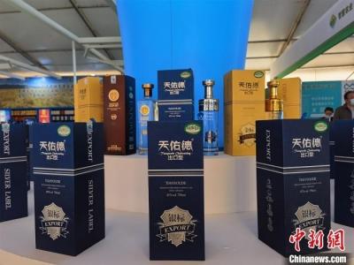 青海:办中国农民丰收节 庆丰收迎小康促振兴