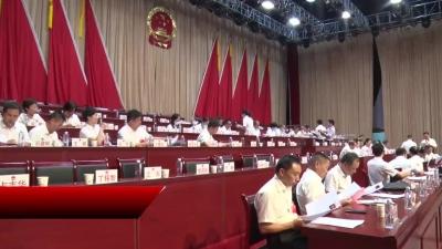 【聚焦两会】铅山县第十七届人民代表大会第一次会议主席团举行第二次会议