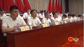 县政协十六届一次会议第四次主席团会议召开