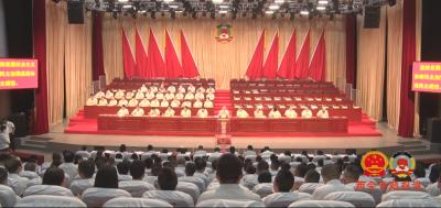 县政协十六届一次会议召开全体委员会议