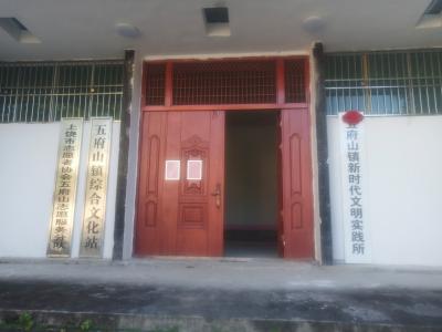 广信区专职党建宣传员培训班学员黄姗姗、余英芝、徐荣金培训心得选编
