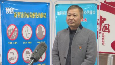 我县积极开展应对境外和国内高中风险地区来返广昌人员防控工作