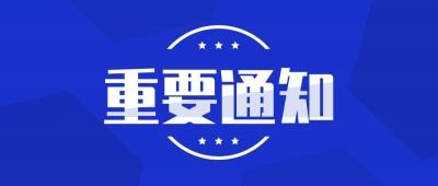"""江西高速交警六支队""""两客一危""""重点车辆违法曝光表(2021.3.1—3.23)"""