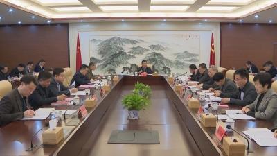 县委常委会召开党的十九届四中全会精神专题集中学习研讨会