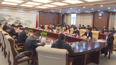 县委主题教育整治整改专题调度会召开